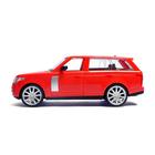 Машина инерционная «Ровер», масштаб 1:12 - фото 105657472