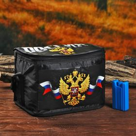 "Bag-container ""Russia"" with elements of cold, 16 l"