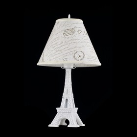 Настольная Лампа  Paris 1x40Вт E27 белый 25x25x45см