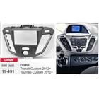 Рамка переходная CARAV 11-491, Ford Transit 2012+