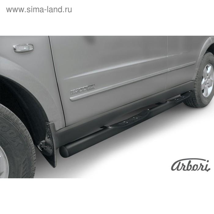 Защита штатных порогов Arbori d76 с проступями SSANGYONG Kyron 2007-чёрн.