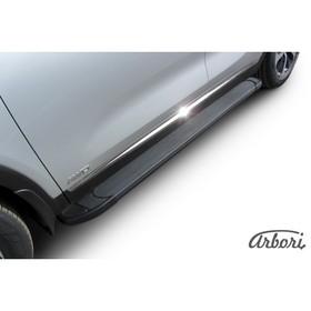 """Защита штатных порогов алюминиевый профиль Arbori """"Optima Black"""" 1800 черная KIA Sorento 2015->"""