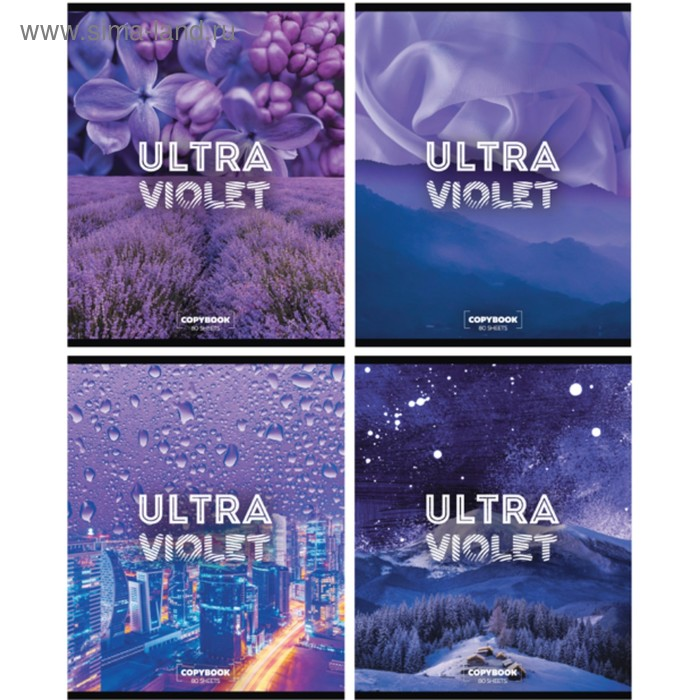 Тетрадь 80 листов клетка Ultra violet, обложка мелованный картон, микс