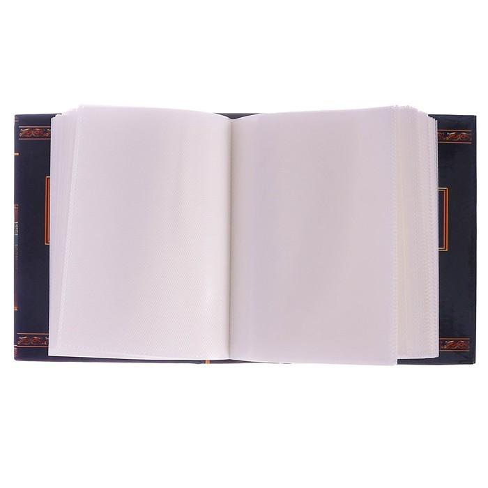 """Фотоальбом в твёрдой обложке """"Самому любимому учителю"""", 100 фото"""