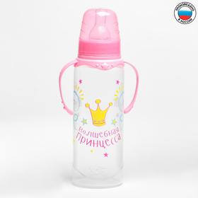 Бутылочка для кормления «Принцесса» 250 мл., классическая с ручками, розовый, надпись МИКС