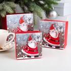 """Set boxes 3in1 """"Santa"""", 13 x 13 x 8 - 9 x 9 x 6 cm"""