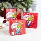 "Set 3in1 boxes ""Gift from Santa"" , 13 x 13 x 8 - 9 x 9 x 6 cm"