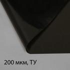 Плёнка полиэтиленовая, техническая, толщина 200 мкм, 3 × 10 м, рукав, чёрная
