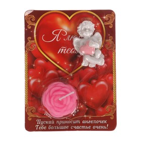 Ангел со свечой 'Я люблю тебя', сердце,  9 х 12 см Ош