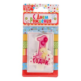 """Candle in the cake """"I am 1 year old"""""""
