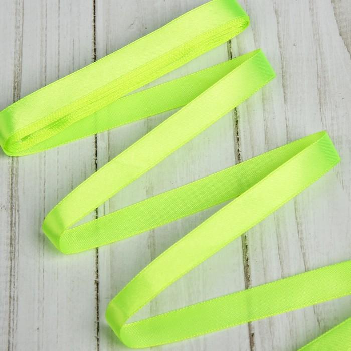 Лента атласная 12мм*5,4м  (фас 10 шт) №057 желто-зеленый Gamma