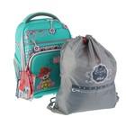 Рюкзак каркасный Across 180 33*26*13 + мешок для обуви, зелёный