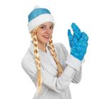 Набор Снегурочки шапка плюш голубой с рисунком, косы, варежки, обхват головы 54-58