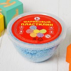 "Шариковый пластилин ""Обезьянки"" 200мл голубой Р1209"