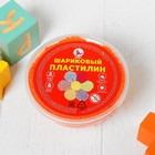 Шариковый пластилин, 200 мл, оранжевый
