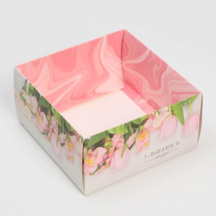 Коробка для кондитерских изделий с PVC-крышкой «Улыбнись миру», 12 × 6 × 11,5 см