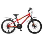 "Велосипед 20"" Altair MTB HT 20 3.0 disc, 2018, цвет красный, размер 10,5"""