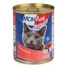 Влажный корм MonAmi  для кошек, говядина, ж/б, 350 г