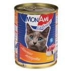 Влажный корм MonAmi  для кошек, мясное ассорти, ж/б, 350 г