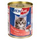 Влажный корм MonAmi  для котят, говядина, ж/б, 350 г