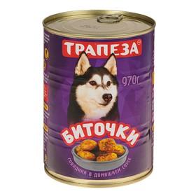 """Влажный корм """"Трапеза"""" для собак, биточки говядина в домашнем соусе, ж/б, 970 г"""