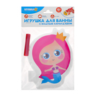 Игрушка для ванны с пищалкой «Русалочка» + водный карандаш - фото 105535138