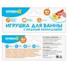Игрушка для ванны с пищалкой «Русалочка» + водный карандаш - фото 105535139