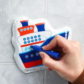 Игрушка для ванны с пищалкой «Кораблик» + водный карандаш