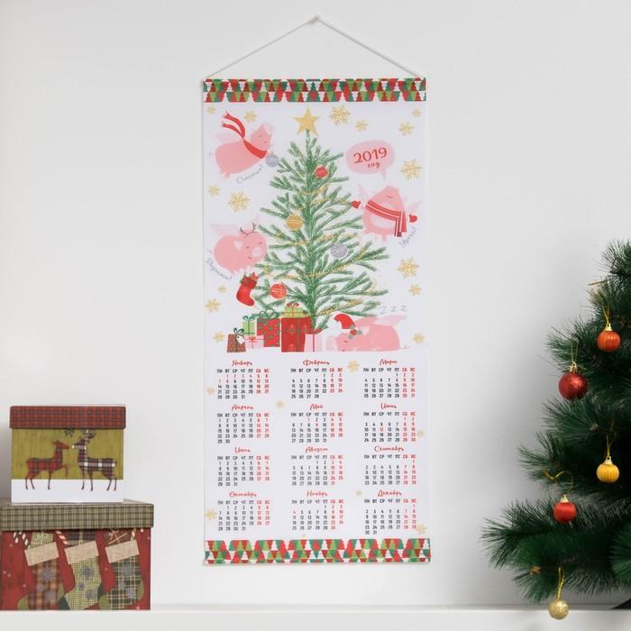 """Календарь на подвесе """"Счастья!"""" 32*70 см, 100% п/э, оксфорд 420 г/м2"""