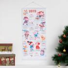 """Календарь на подвесе """"Зимние забавы"""" 32*70 см, 100% п/э, оксфорд 420 г/м2"""