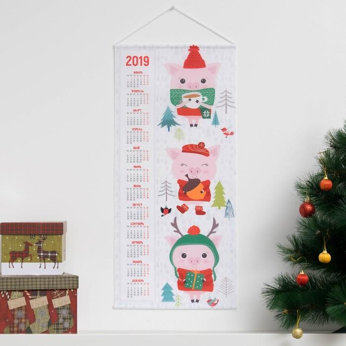 """Календарь на подвесе """"Свинки"""" 32*70 см, 100% п/э, оксфорд 420 г/м2"""