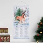 """Календарь на подвесе """"Олени"""" 32*70 см, 100% п/э, оксфорд 420 г/м2"""