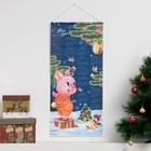 """Календарь на подвесе """"С Новым Годом"""" 32*70 см, 100% п/э, оксфорд 420 г/м2"""