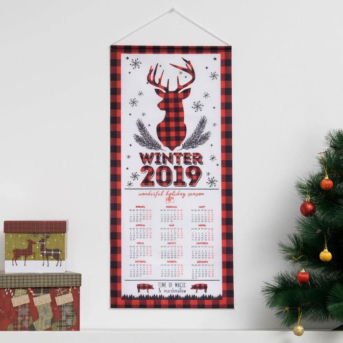 "Календарь на подвесе ""Зима"" 32*70 см, 100% п/э, оксфорд 420 г/м2"