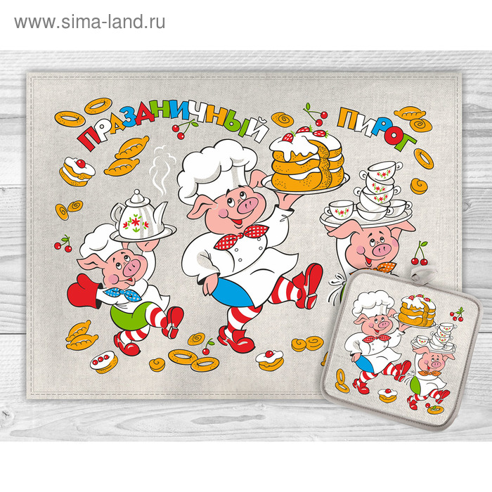 """Кухонный набор """"Хрюшкин пирог """" (полотенце 45х60,прихватка 18х18) 160 г/м2, 50% лён,50% хл"""