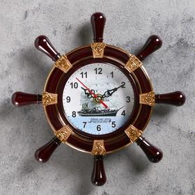 Часы настенные 'Штурвал капитана', d=22,5 см, коричневые Ош