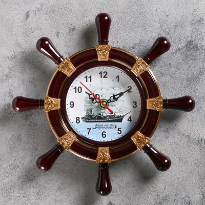 """Часы настенные """"Штурвал капитана"""", d=22,5 см, коричневые"""