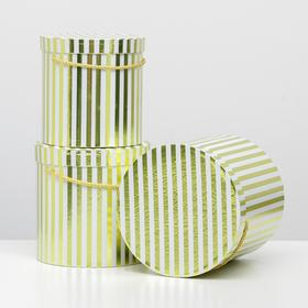 """3in1 set boxes, round """"Golden strip"""", 23 x 23 and 19 x 19 cm"""