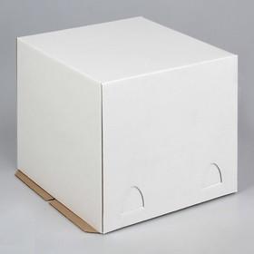 Кондитерская упаковка, короб белый 24 х 24 х 22 см