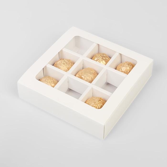 Упаковка для конфет 9 шт,14,5 х 14,5 х 3,5 см, белый - фото 308035423