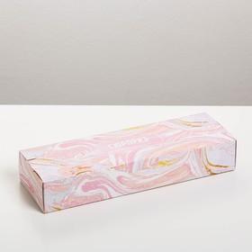 Коробка складная «Сюрприз», 30 х 10 х 5 см