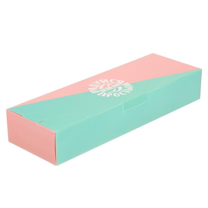 Складная коробка «Радуйся!», 30 х 10 х 5 см