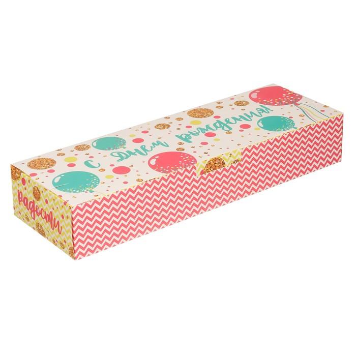 Коробка складная «С Днём Рождения», 30 х 10 х 5 см - фото 308277187