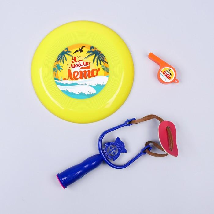 "Набор летних игрушек ""Я люблю лето"": рогатка, свисток, летающая тарелка, цвета МИКС"