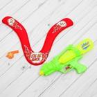 """Набор летних игрушек""""I'll be back"""": бумеранг, свисток, водный пистолет), цвета МИКС"""