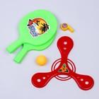 """Набор летних игрушек """"Beach summer party"""": бумеранг, свисток, теннис (ракетки, 2 шт. + мяч), цвет МИКС"""