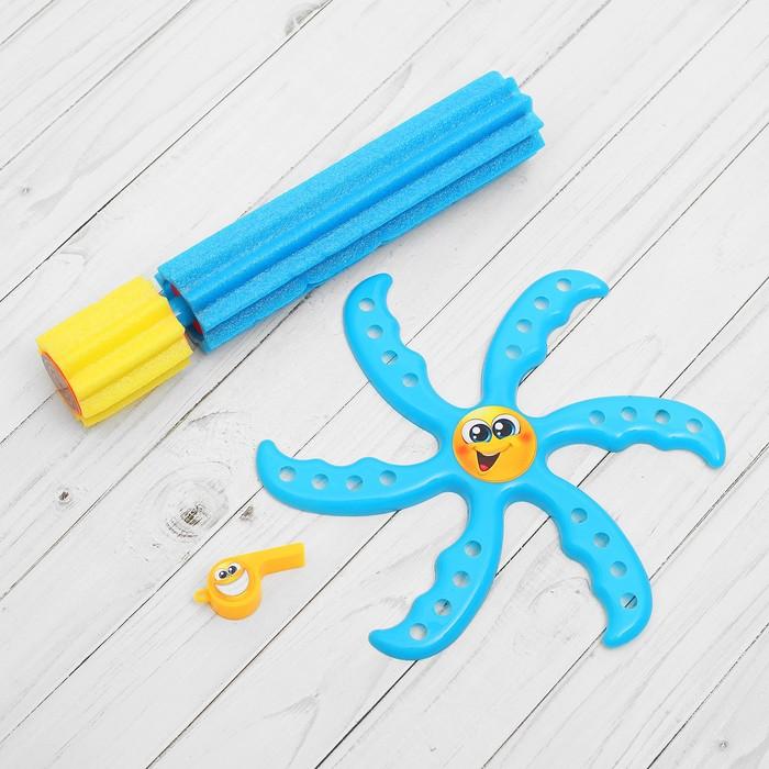 """Набор летних игрушек """"Smile"""": водная палка, свисток, бумеранг, цвет МИКС"""
