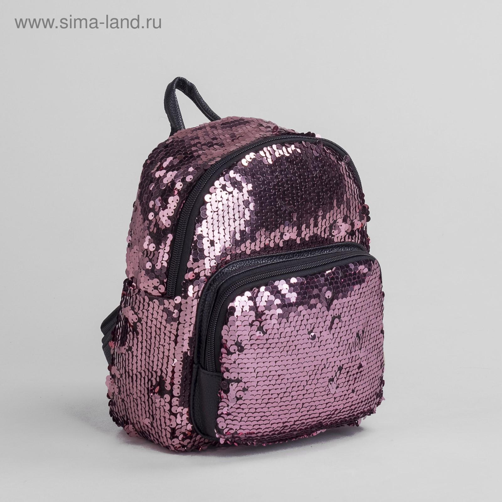 6290b391ff7e Рюкзак молодёжный с пайетками, отдел на молнии, 3 наружных кармана, цвет  розовый