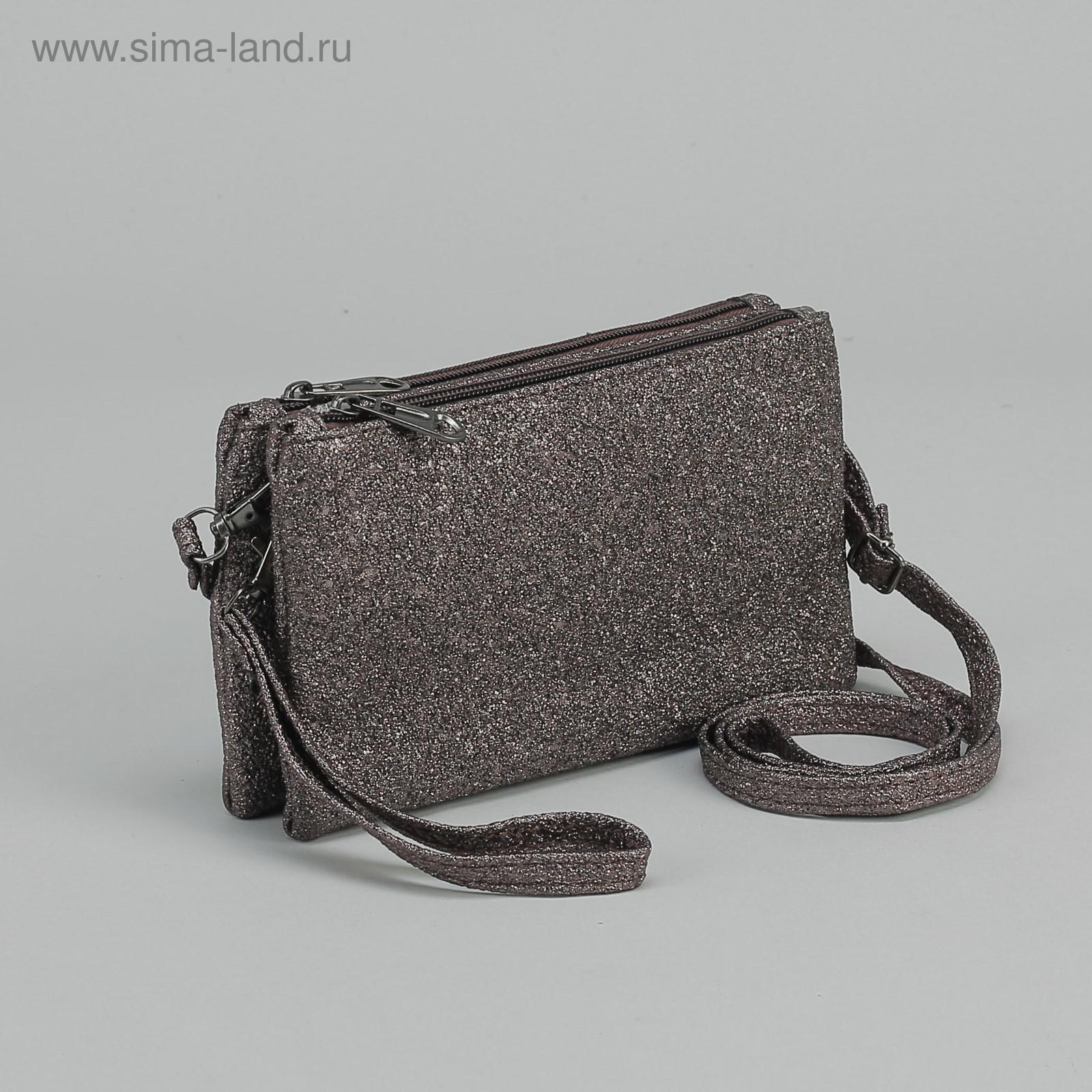 b68be0282e67 Клатч женский, 2 отдела на молниях, наружный карман, с ручкой, длинный  ремень, цвет серый