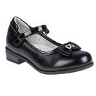 Туфли дошкольные для девочки арт. SC-21068 (чёрный) (р. 28)